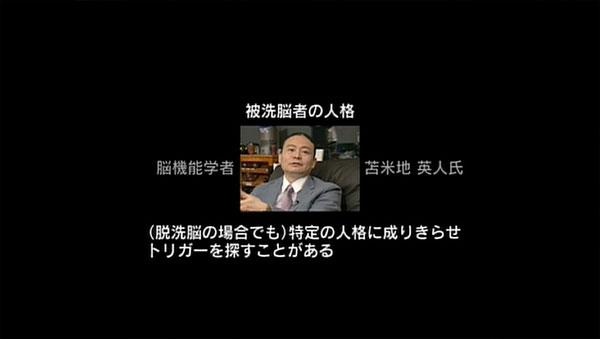 housoukinshi-sennou-spoiler17