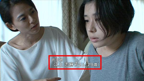 housoukinshi-sennou-spoiler19