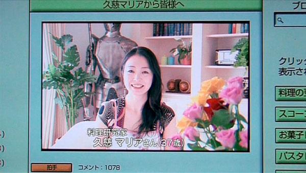 housoukinshi-sennou-spoiler21