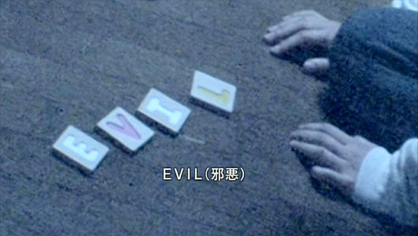 housoukinshi-sennou-spoiler07